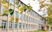 Средняя общеобразовательная школа №33, Фото: 1