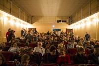 Камерному драматическому театру 20 лет, Фото: 4