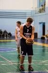 Тульская Баскетбольная Любительская Лига. Старт сезона., Фото: 67