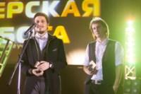"""Пятый фестиваль короткометражных фильмов """"Шорты"""", Фото: 98"""