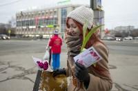 Пролетарский глава Сергей Шестаков поднял тулячкам настроение, Фото: 3