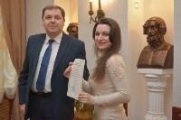 """Конкурс """"Лучший выпускник ТулГУ-2016, Фото: 27"""