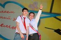 """Тульские школьники отметили """"Последний звонок"""", Фото: 13"""