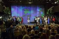 В Туле отметили 85-летие театра юного зрителя, Фото: 40