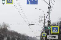 В Туле на проспекте Ленина водителям разрешили поворачивать налево, Фото: 4