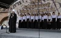 День славянской письменности в Тульском кремле. 24.05.2016, Фото: 15