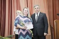 """Награждение победителей акции """"Любимый доктор"""", Фото: 128"""