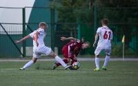 """Молодежка """"Арсенал""""-""""СКА-Хабаровск"""", Фото: 32"""