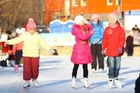 Где тулякам покататься на коньках , Фото: 16