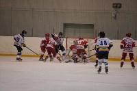 Хоккейный турнир EuroChemCup, Фото: 100