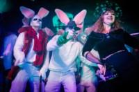 Хэллоуин-2014 в Премьере, Фото: 59