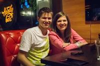 Матч ЧМ-2014: Россия-Бельгия. 22.06.2014, Фото: 32