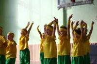 XIII областной спортивный праздник детей-инвалидов., Фото: 56