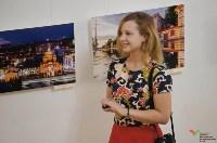 Фотовыставка «Со стен кремлевских», Фото: 11