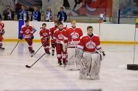 Хоккейный турнир EuroChemCup, Фото: 55