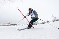 Третий этап первенства Тульской области по горнолыжному спорту., Фото: 66