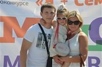 Мама, папа, я - лучшая семья!, Фото: 53