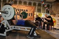 Фестиваль спорта «Русская сила», Фото: 3