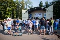 «Школодром-2018». Было круто!, Фото: 768