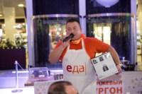 Кулинарный мастер-класс Сергея Малаховского, Фото: 43