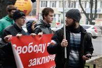 «Русский марш». 4 ноября 2013 года, Фото: 18
