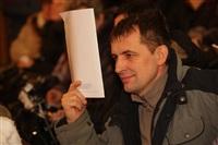 Встреча Губернатора с жителями МО Страховское, Фото: 91