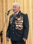 Белеву присвоили звание «Города воинской доблести, Фото: 20