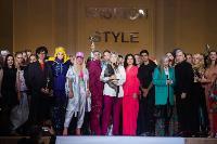 Восьмой фестиваль Fashion Style в Туле, Фото: 348