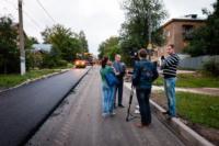 Ремонт дороги по улице Токарева. Тула., Фото: 6