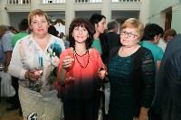Торжественные мероприятия в честь Дня металлурга и 80-летия Тулачермета, Фото: 58