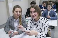 Открытие химического класса в щекинском лицее, Фото: 40