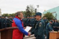 Глава МЧС Владимир Пучков в Туле, Фото: 25