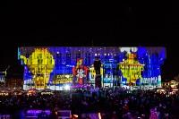 закрытие проекта Тула новогодняя столица России, Фото: 9