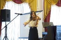 Дмитрий Маликов: «Я бы хотел, чтобы все дети учились музыке», Фото: 19