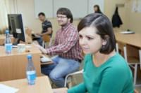 В Туле прошел конкурс программистов TulaCodeCup 2014, Фото: 14