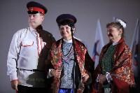 Алексей Новогородов в кинотеатре «Родина», Фото: 25