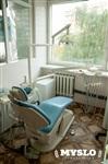 Дентал-люкс, стоматологический кабинет, Фото: 4