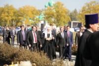 Открытие памятника Дмитрию Донскому, Фото: 2