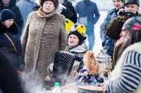 Конкурс блинопеков в Центральном парке, Фото: 6