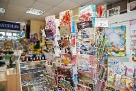 "Акции в магазинах ""Букварь"", Фото: 3"