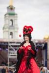 День города - 2015 на площади Ленина, Фото: 148