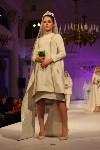 Всероссийский конкурс дизайнеров Fashion style, Фото: 187