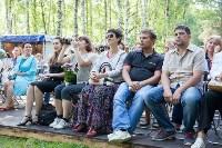 """Фестиваль """"Сад гениев"""". Второй день. 10 июля 2015, Фото: 23"""