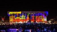 закрытие проекта Тула новогодняя столица России, Фото: 2