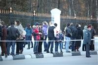 Третий этап эстафеты олимпийского огня: проспект Ленина, Фото: 37