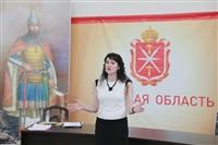 Форум предпринимателей Тульской области, Фото: 56