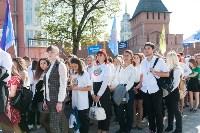 В Туле более 2500 учащихся вузов и колледжей посвятили в студенты, Фото: 16
