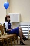 День российской почты - 2016, Фото: 3