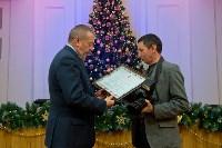 Журналистов Тульской области поздравили с профессиональным праздником, Фото: 10