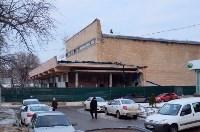 В Туле начали ломать здание бывшего кинотеатра «Салют», Фото: 2